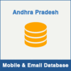 Andhra Pradesh Mobile Number Database & Email Database