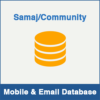 Samaj/Community Mobile Number Database & Email Database
